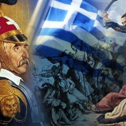 Celebration_of_the_Greek_Revolution _1821