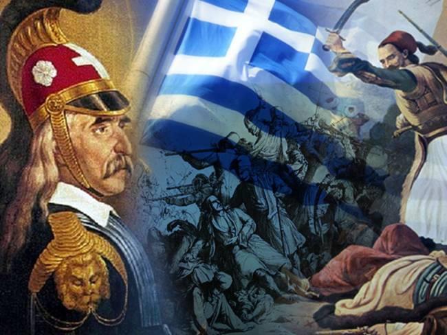 Celebration_of_the_Greek_Revolution _1821