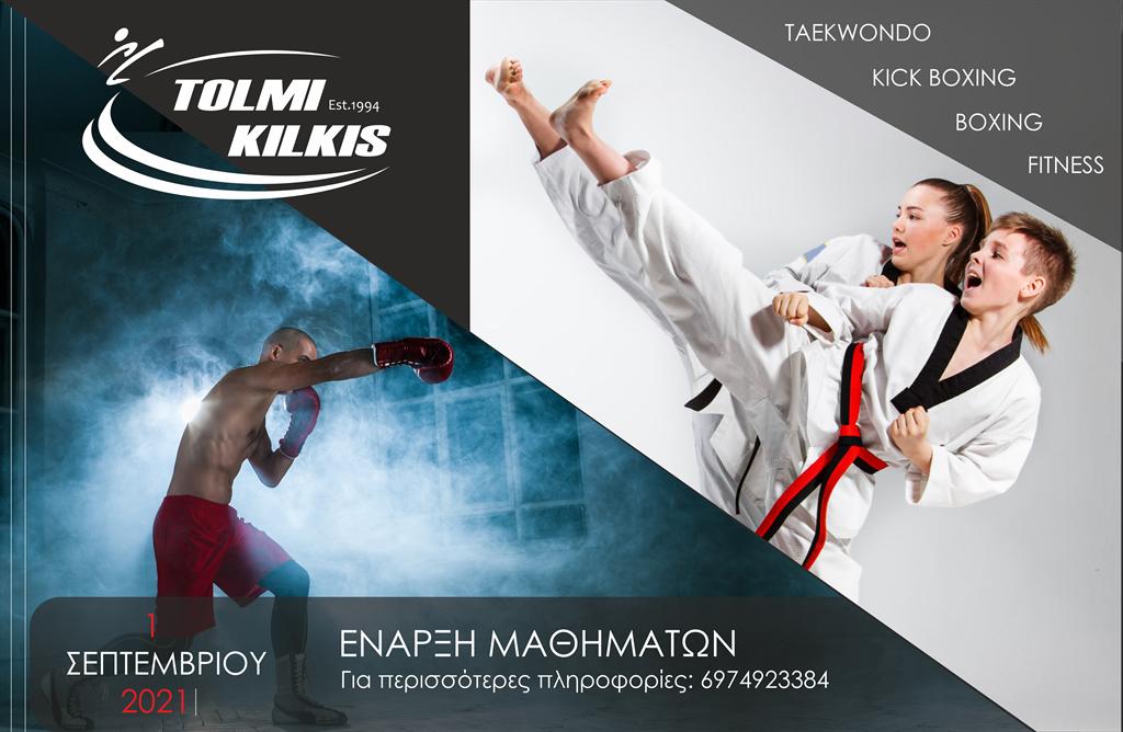 New_season_martial_arts_2021_tolmi_kilkis