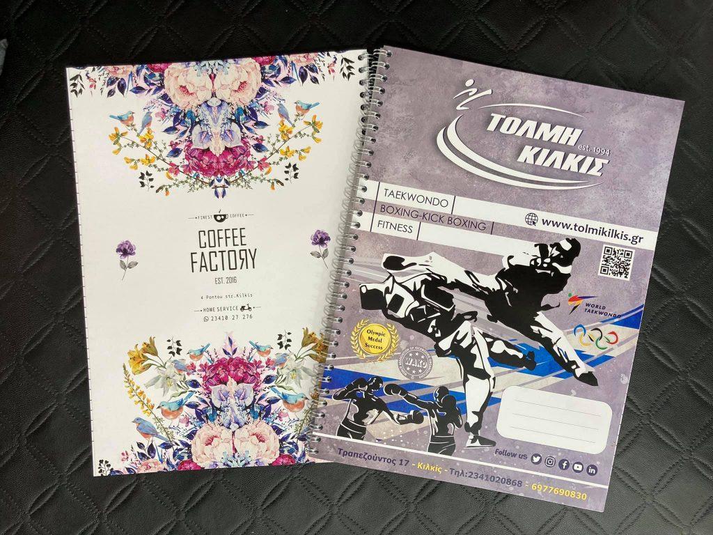 New_notebooks_tolmi_kilkis